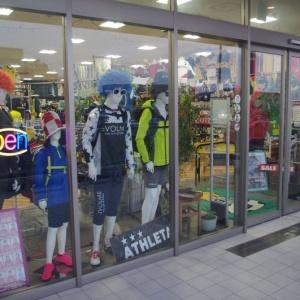 【浦和美園店】entrance