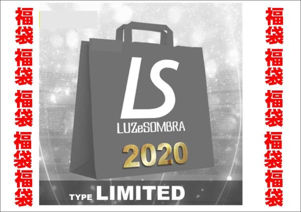 画像1: LUZeSOMBRA 大人プレミアムリミテッド福袋