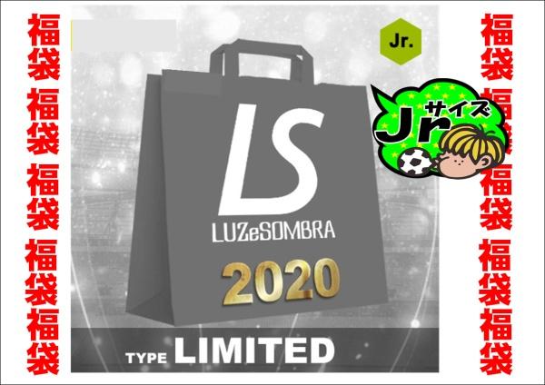 画像1: LUZeSONBRA JR プレミアムリミテッド福袋